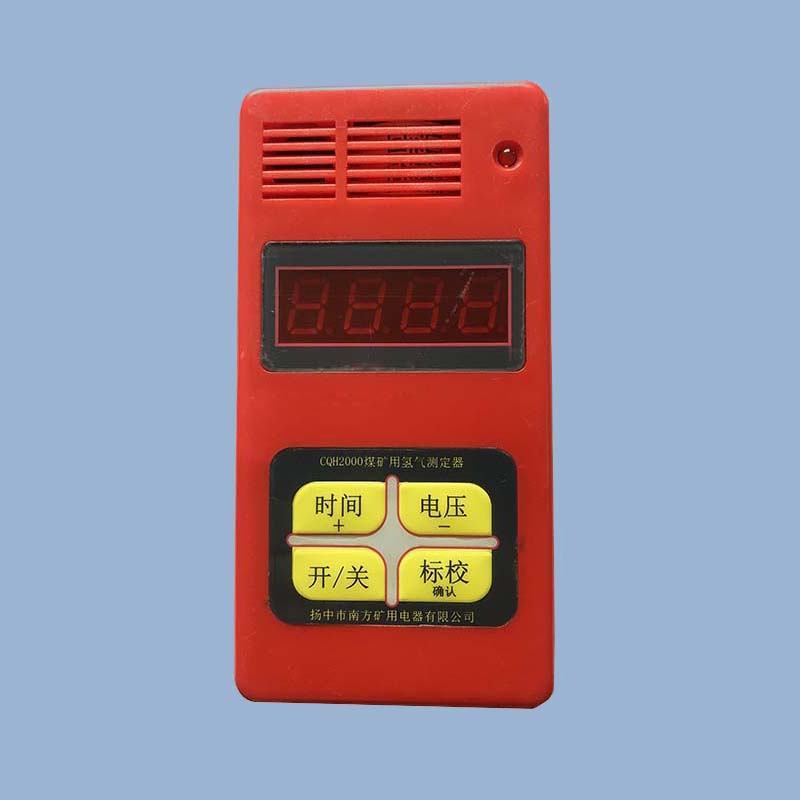 CQH2000煤矿用氢气测定器
