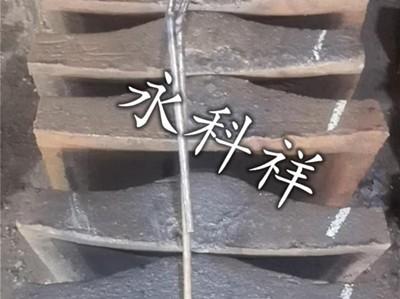 高锰钢衬板