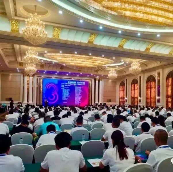 2021年中国青年苗木联盟第三届苗木交流会 在武汉举行!
