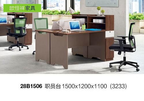 办公家具-办公椅套装