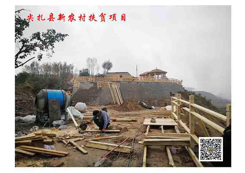 尖扎县新农村扶贫项目
