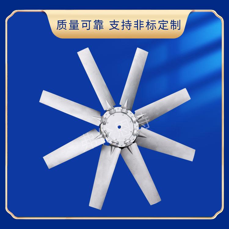 煤矿风机风扇