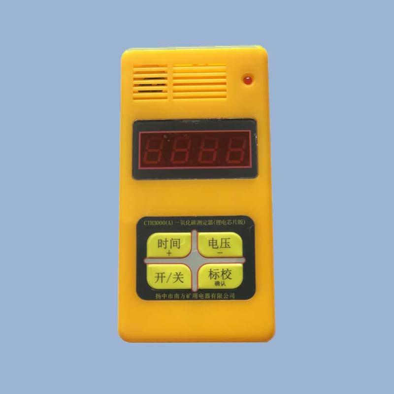 CTH3000(A)一氧化碳測定器