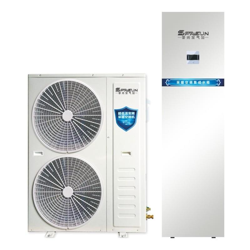 低环温(变频)分体式采暖空调机
