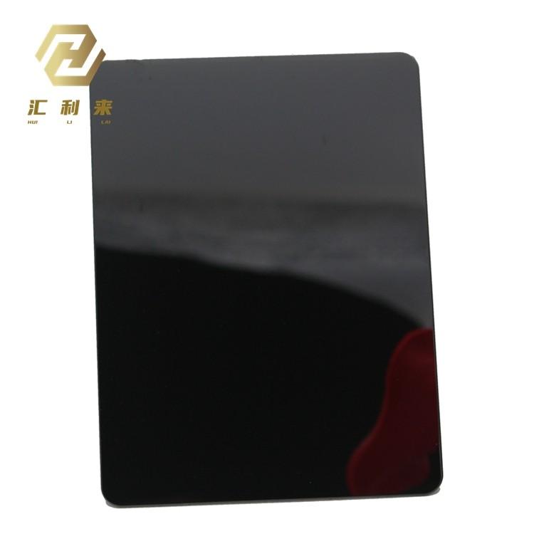 镜面黑钛不锈钢板