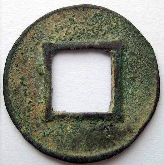 内蒙古古钱币到哪里交易?