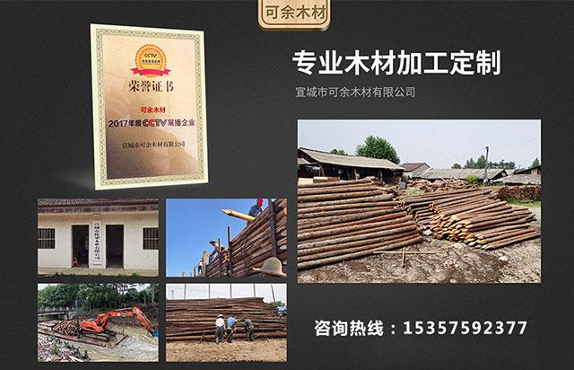 杉木桩供应商-公司简介