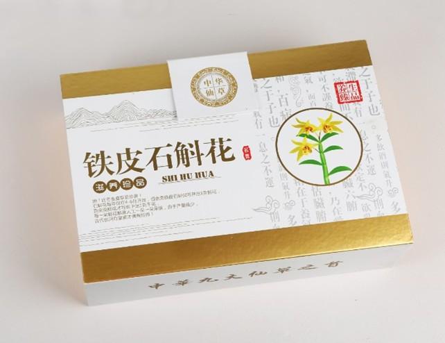 铁皮石斛花