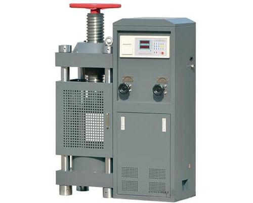 SYE-2000A数显压力机