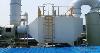 【廢氣處理設備】活性炭吸附廢氣處理