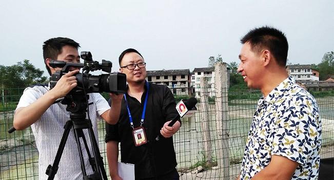 重庆市长寿区重厚农业有限公司