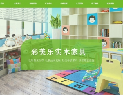 扬州网站建设教你如何如何一个商城网站?