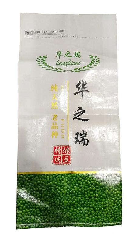 华之瑞精选绿豆