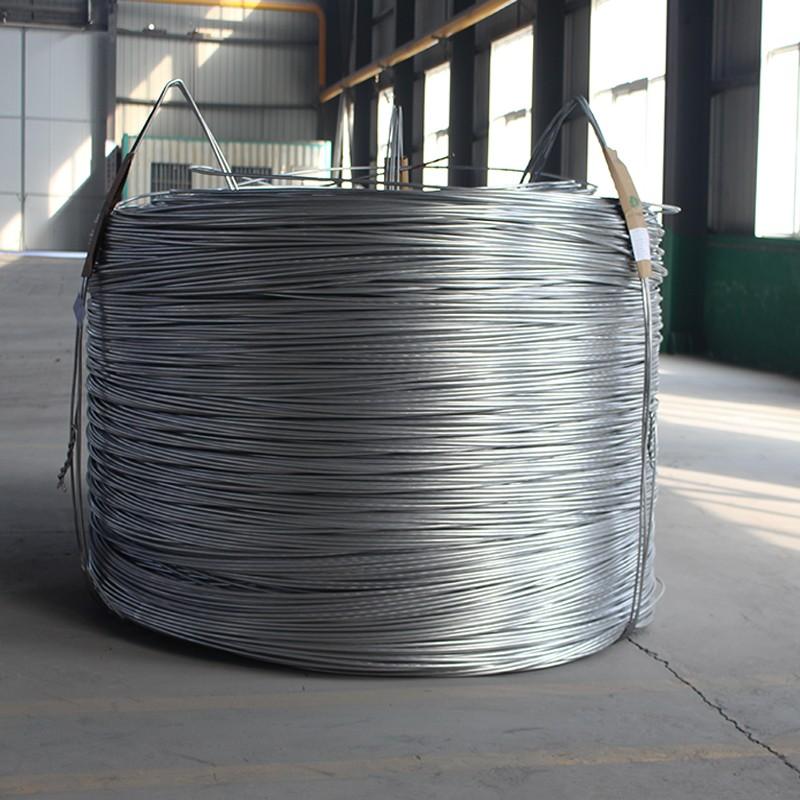 Alloy aluminum rod(1100)