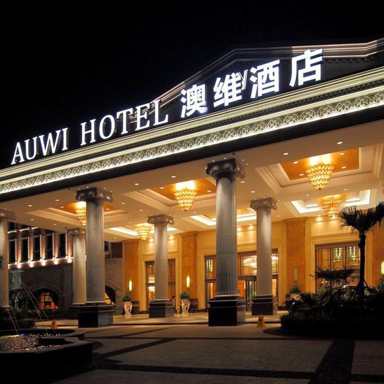 酒店不锈钢发光字