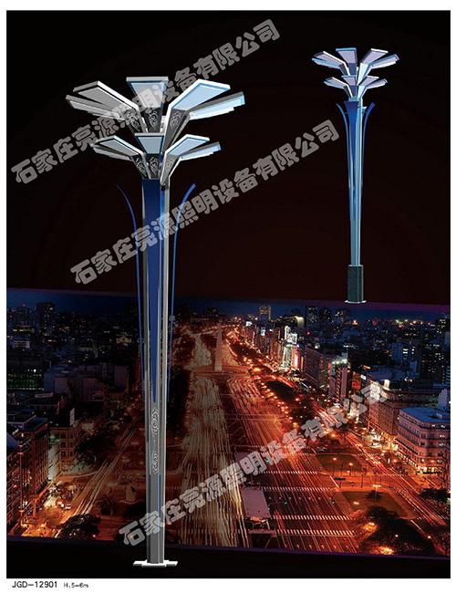 景观灯的应用怎样防止环境污染