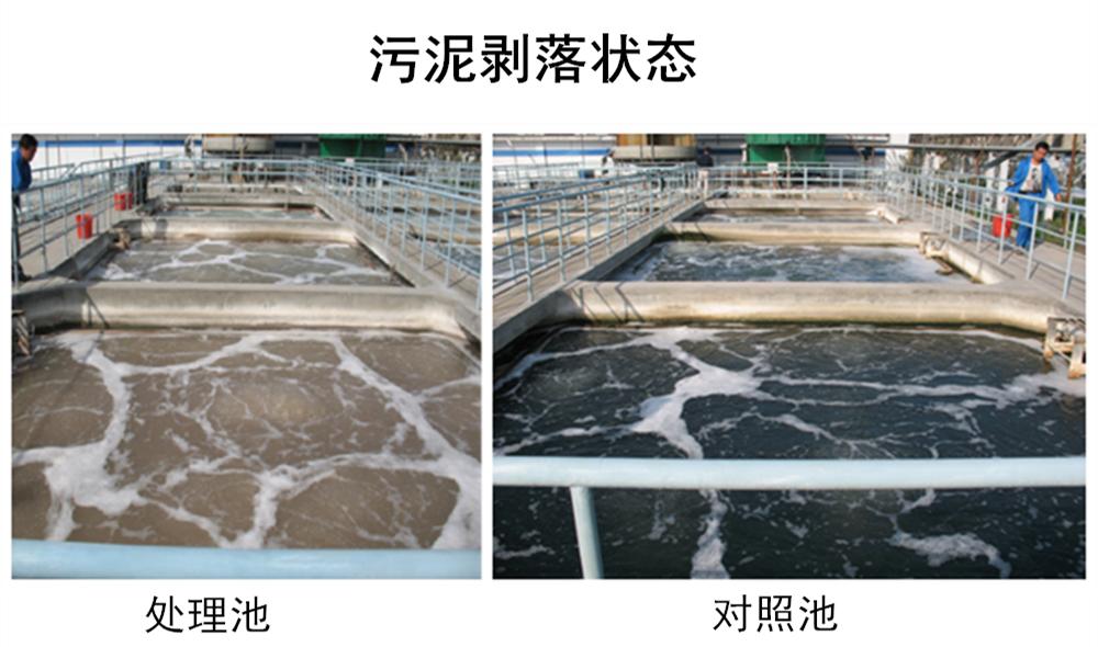 PVC聚合离心母液废水
