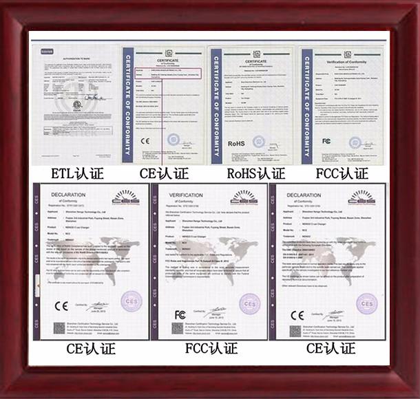 亚天电子认证书