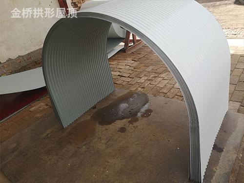 皮带廊拱形瓦安装