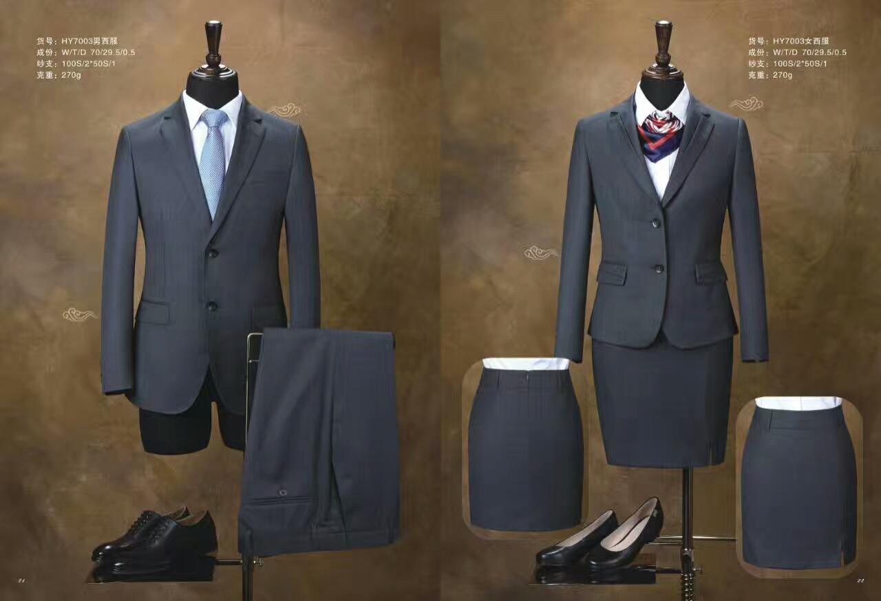企业工服的设计与报价
