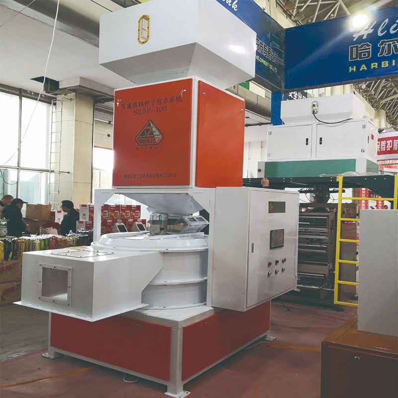 SZBP-80型连续批处理种子包衣机