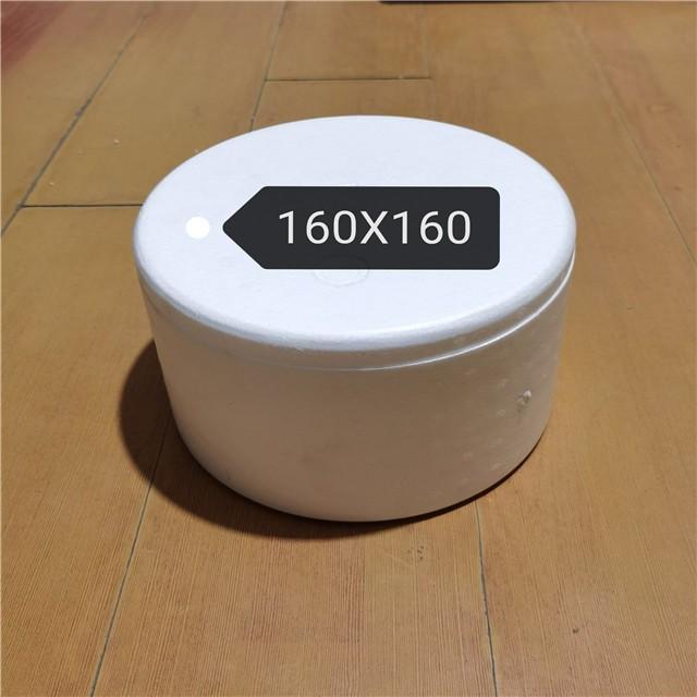 泡沫箱160x160