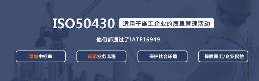GB/T50430认证说明