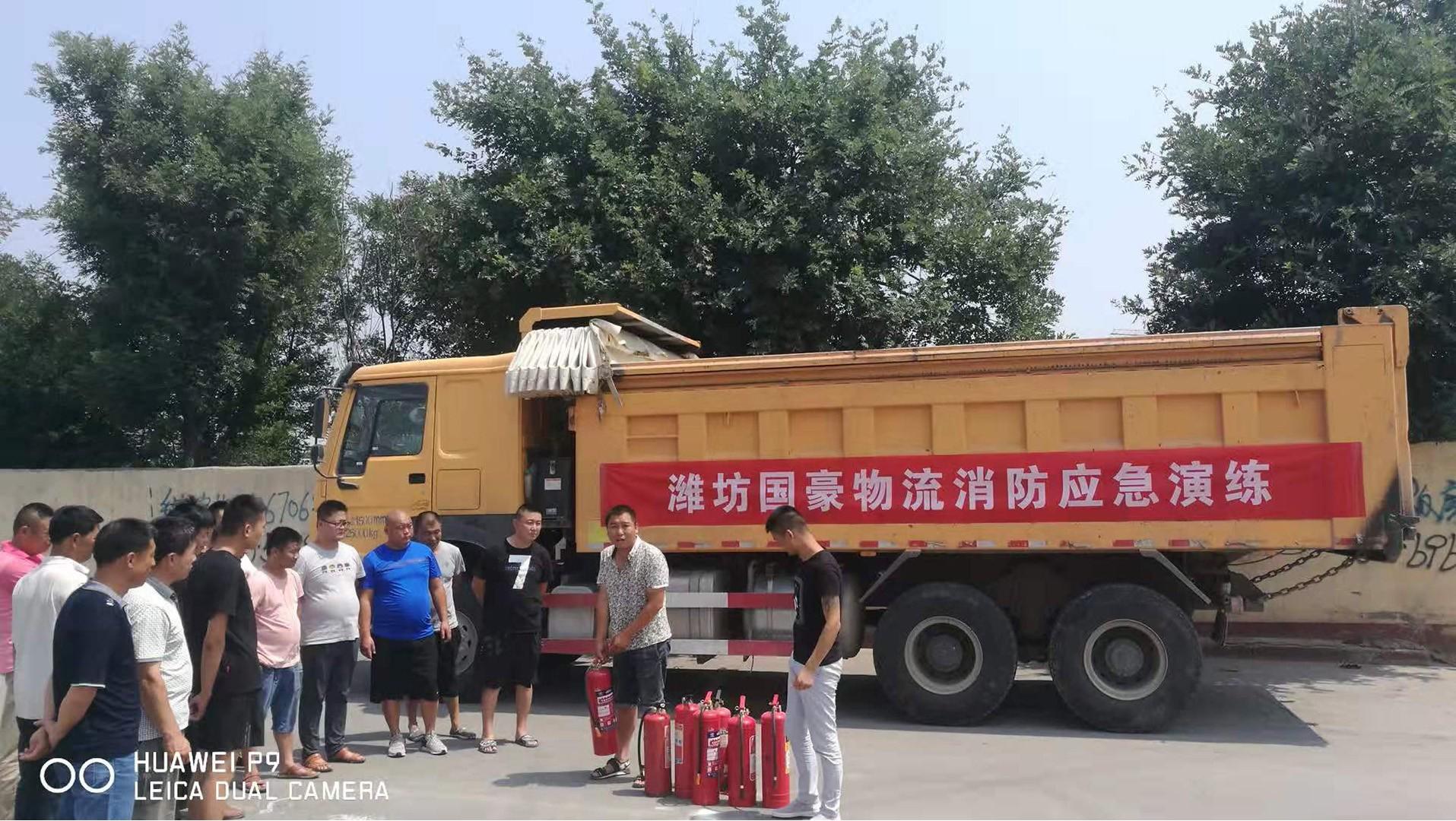 潍坊工地垃圾清运