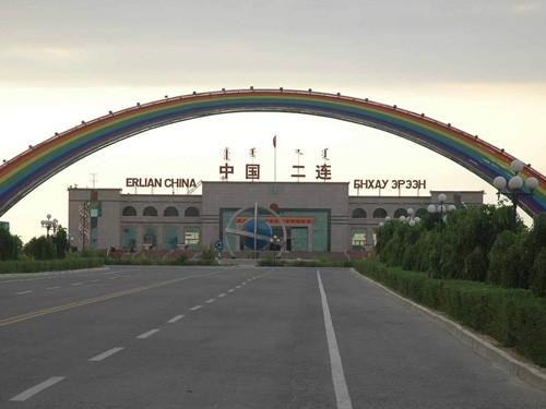 二连浩特市政府