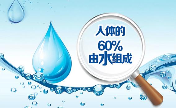 美一群教您怎样挑一个水处理设备,用健康纯净的水源