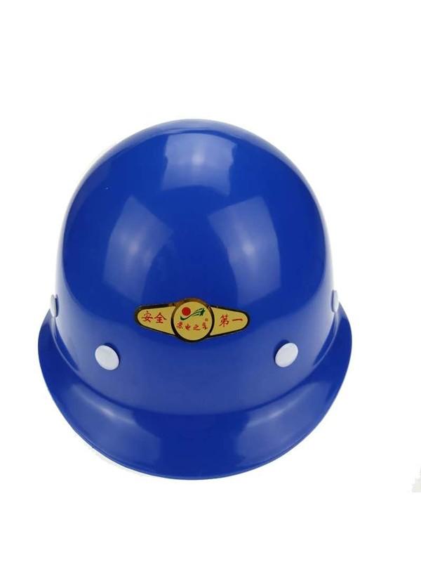 安全帽订制
