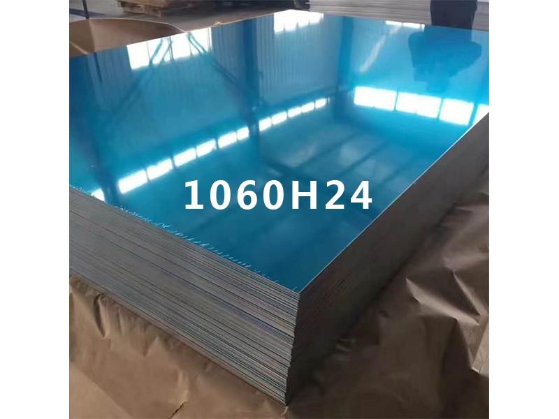 大量库存1060H24铝板_1060H24铝板价格