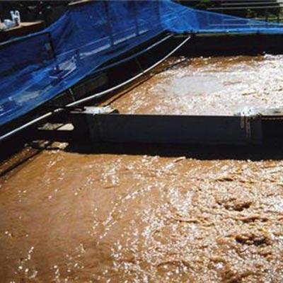 工业污水处理