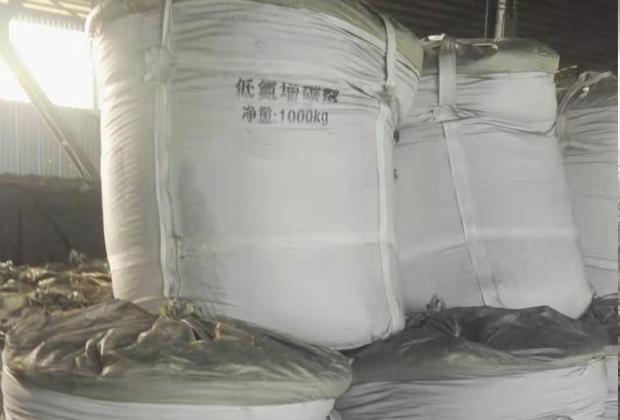 可定制低碳锰铁