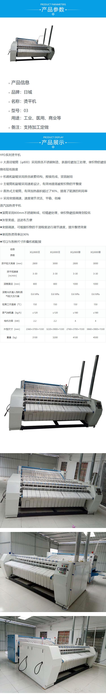 厂家供应日城新型耐用工业烫平机 2800mm电加热单辊筒烫平机批发