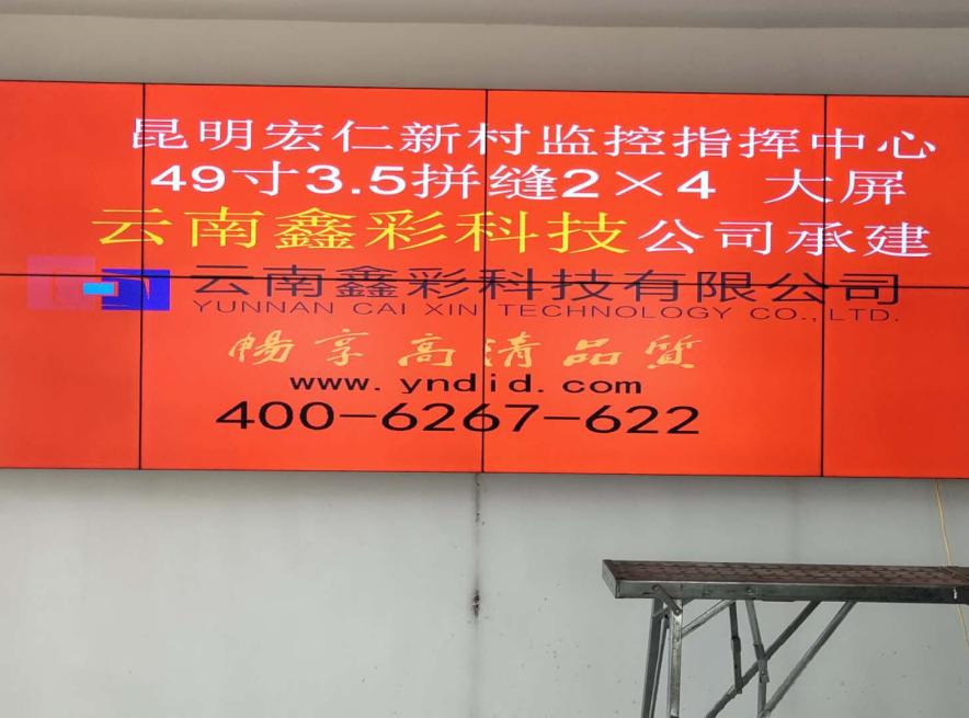 宏仁新村监控室