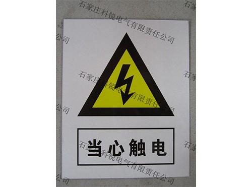 电力标识牌丝网印刷的类型有什么