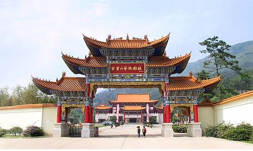云南金宝山艺术陵园