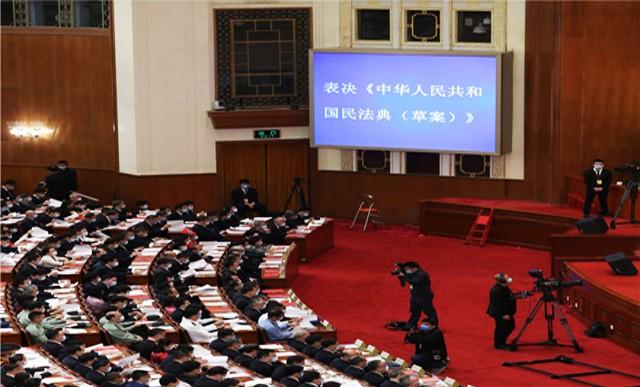 《中华人民共和国民法典》将对保护知识产权发生怎样的影响?