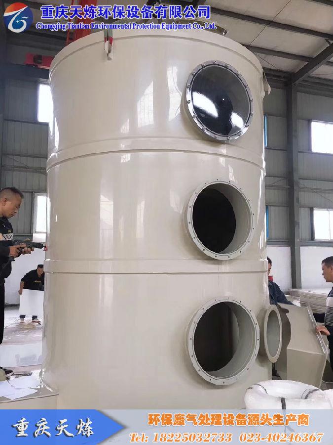 重庆天炼环保设备有限公司复工安排