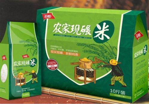 貴州包裝公司為您總結貴州包裝紙箱的設計特點