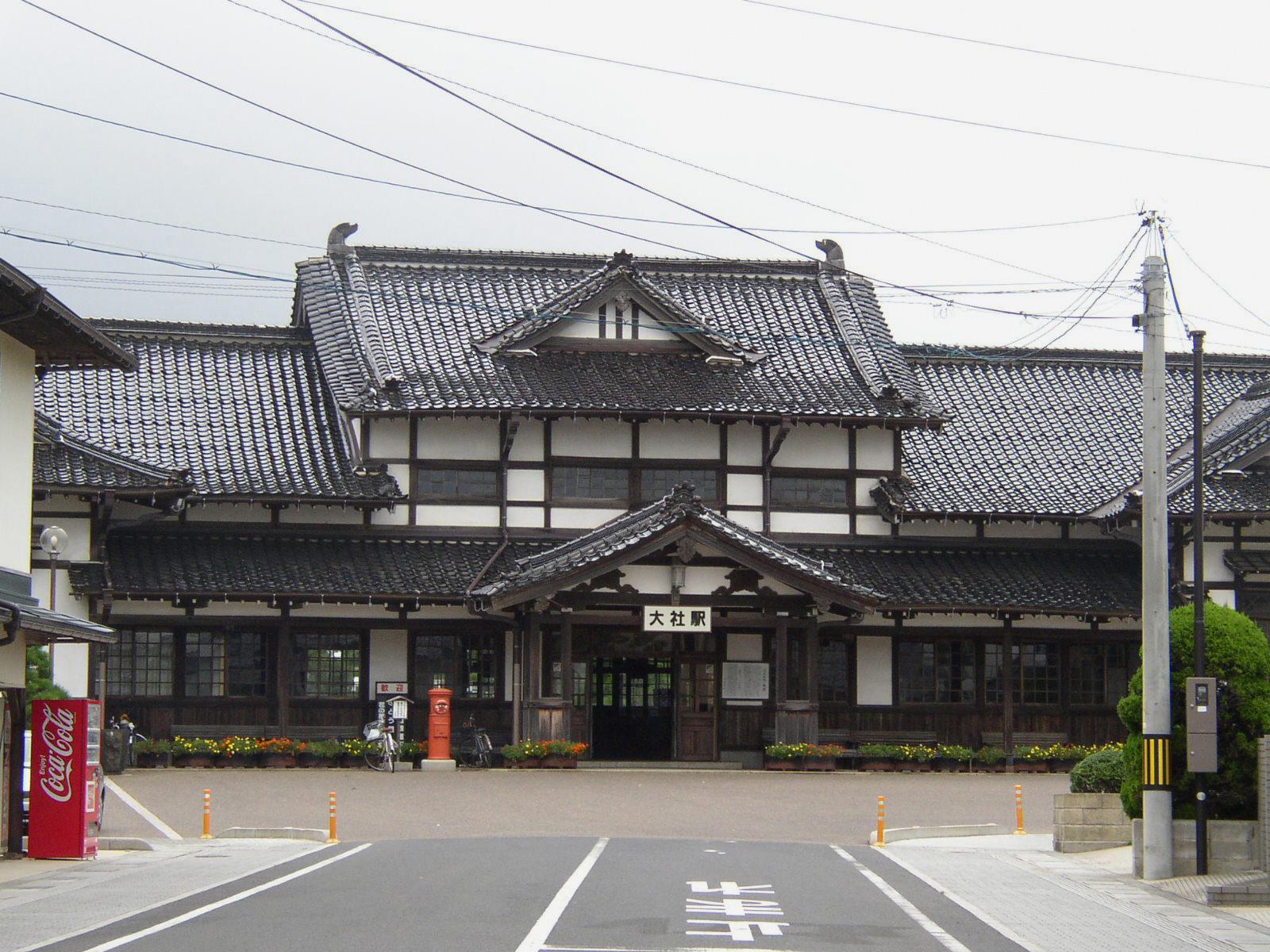 日本留学大学(大学院)申请