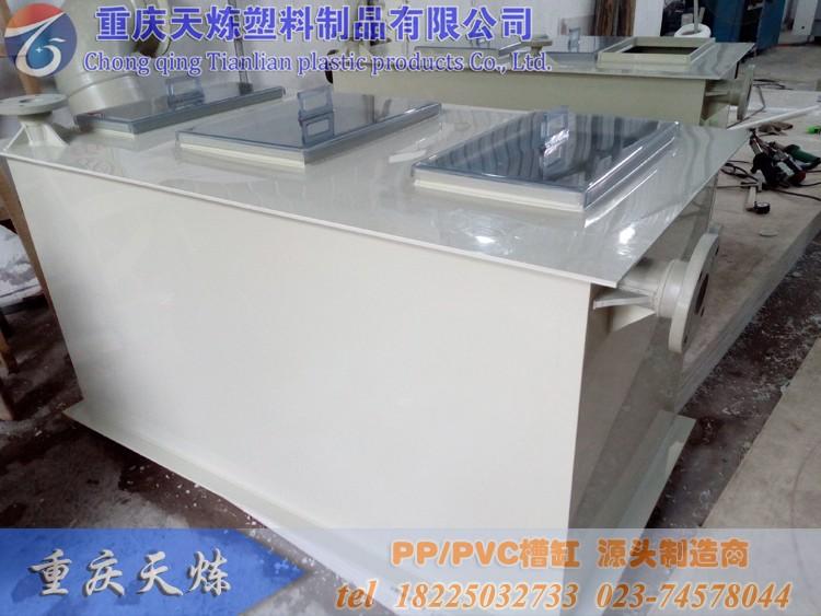 1吨PP液体流通槽