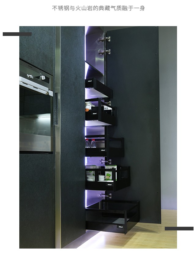 不锈钢整体厨房定制