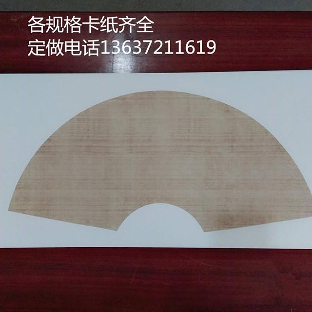 宣纸卡纸镜片30*50厘米