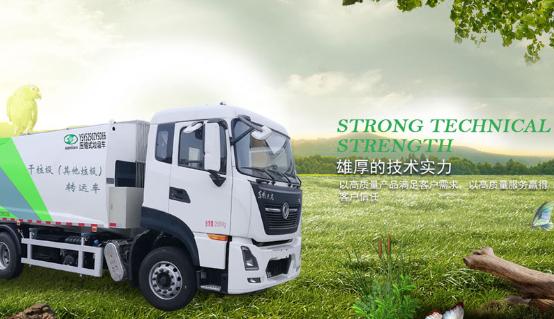 在建设扬州企业网站的时候主要体现在下面几个方面?