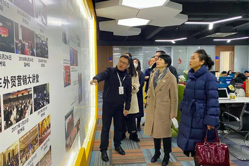 中国(杭州)跨境电子商务综合试验区领导到访思亿欧