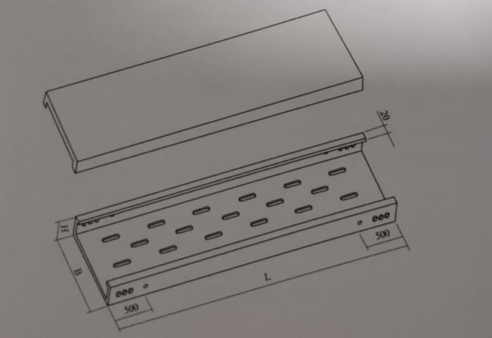 XQJ-P1托盘式电缆桥架