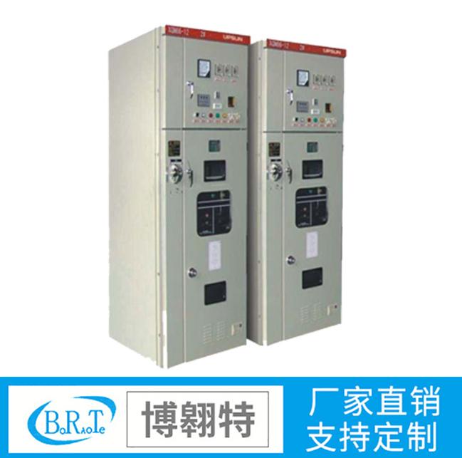 XGN66-12箱型固定式开关柜
