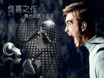 bonnaire耳机品牌新品推广案例